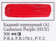 Cadmium Purple, art.306