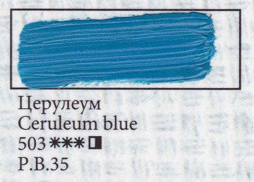 Ceruleum Blue, art.503