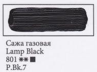 Lamp Black, art.801