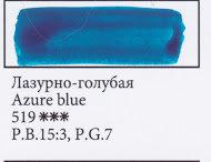 Azure Blu, art.519