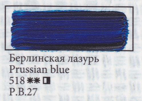 Prussian Blu, art.518
