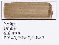 Umber, art. 418