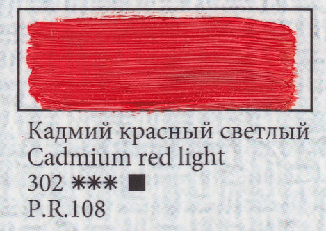 Cadmium Red Light, art.302