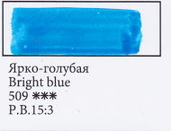 Bright Blu, art.509