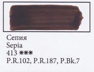 Sepia, art. 413