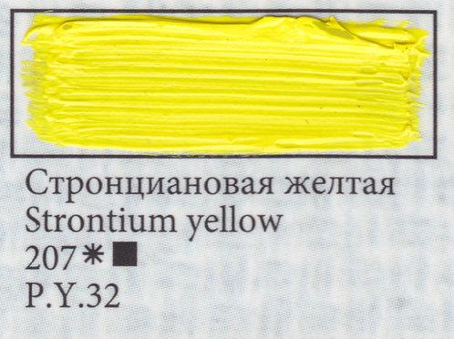 Strontium Yellow, art.207