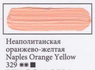 Naples Orange Yellow, art.329
