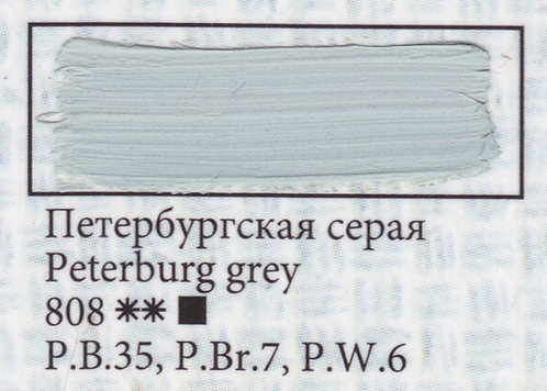 Petersburgskaya Grey, art.808