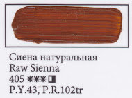 Raw Sienna, art.405