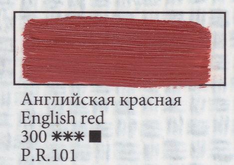 English Red, art.300