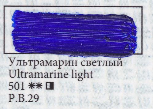 Ultramarine Light, art.501