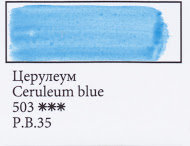 Ceruleum Blue, art. 503