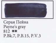 Payne´s Gray, art.812