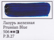 Prussian Blu, art.506