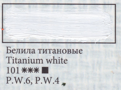 Titanium White, art.101