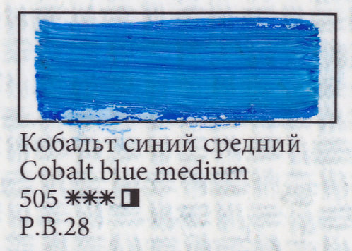 Cobalt Blu Medium, art.505