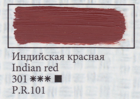 Indian Red, art.301