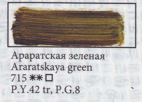 Araratskaya Green, art.715