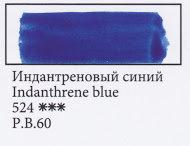 Indanthrene Blue, art.524