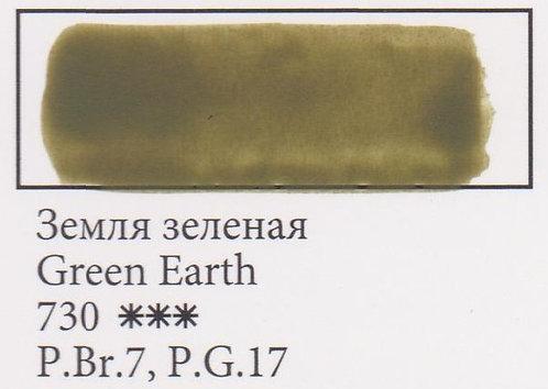 Green Earth, art. 730