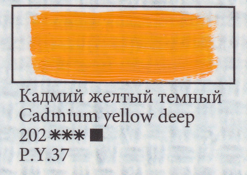 Cadmium Yellow Deep, art.202