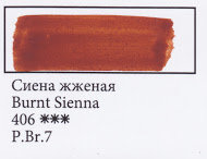 Burnt Sienna, art.406