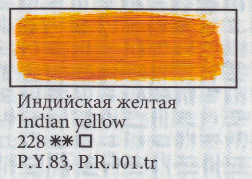 Indian Yellow, art.228
