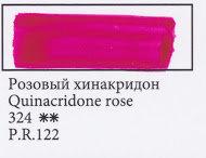 Quinocridone Rose, art. 324