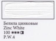Zinc White 120 ml., art.100
