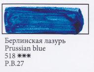 Prussian Blue, art.518