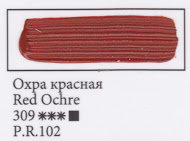 Red Ochre, art.309