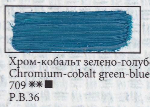Chromium-Cobalr Greenish-Blu, art.709