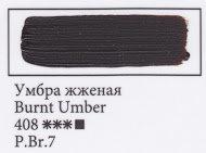 Burnt umber, art.408