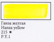 Hanza Yellow, art. 215