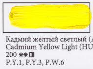 Cadmium Yellow Light, art.200