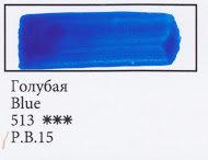 Blue, art.513