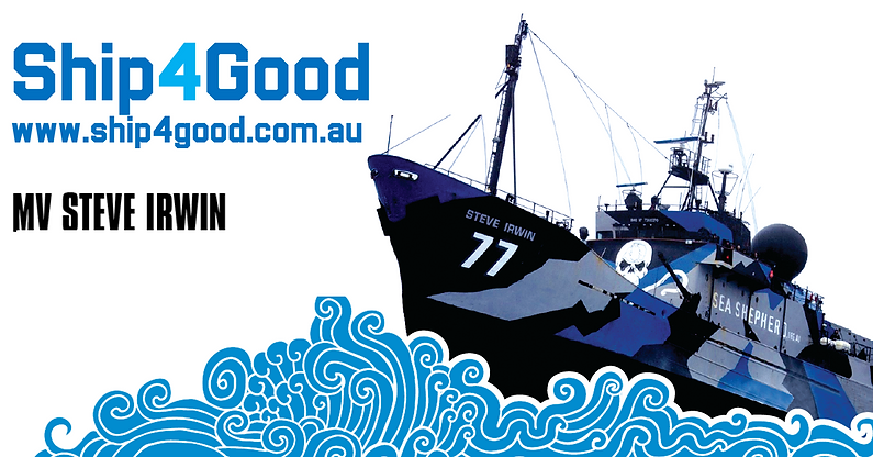 Ship4Good logo.png