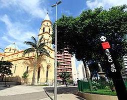 Desentupidora Santa Cecília