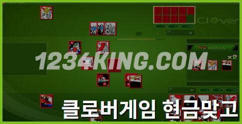 clover game site.jpg