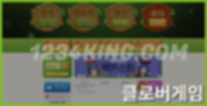 clover game.jpg