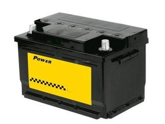 ¿Cuánto dura la batería de tu vehículo?