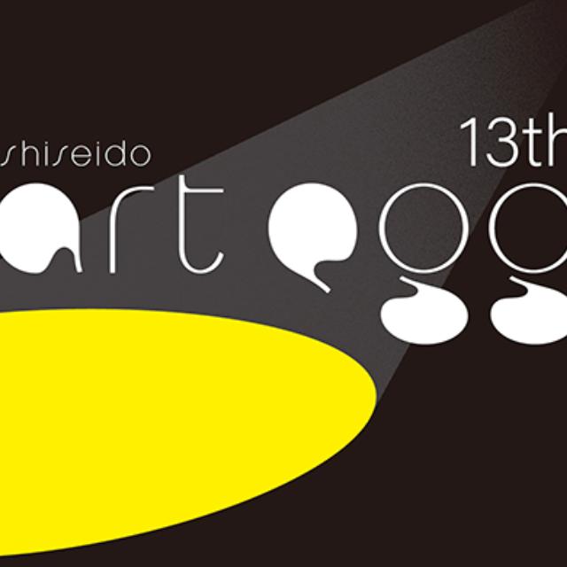 Solo exhibition「shiseido art egg 13」SHISEIDO gallery, Tokyo / Kaori ENDO
