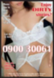Phone Sex New Zealand