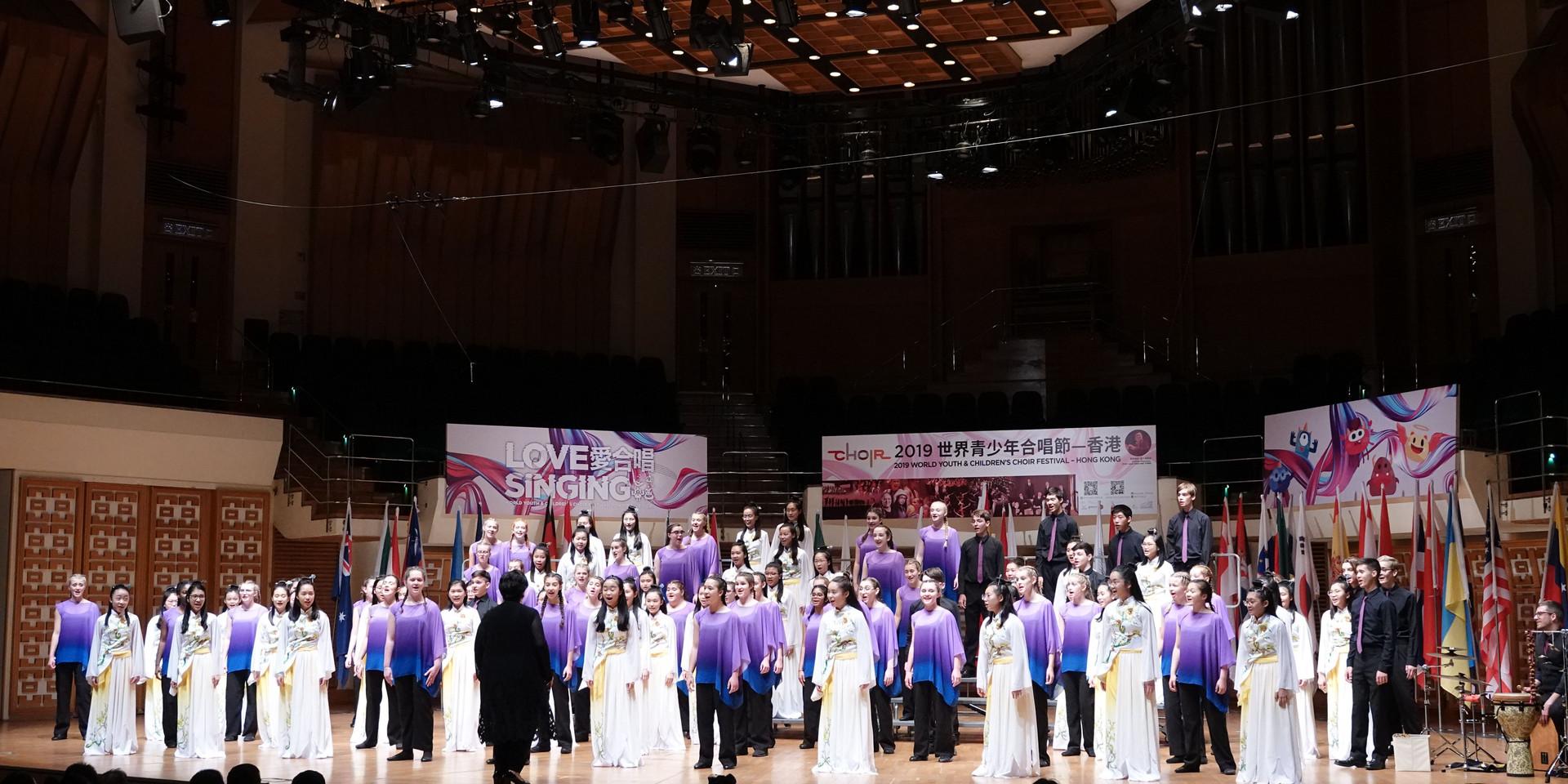 Hamilton Children's Choir and Good Hope