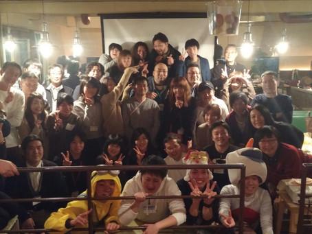 今年の忘年会も盛り上がりました! 仙台市 デイサービス 採用