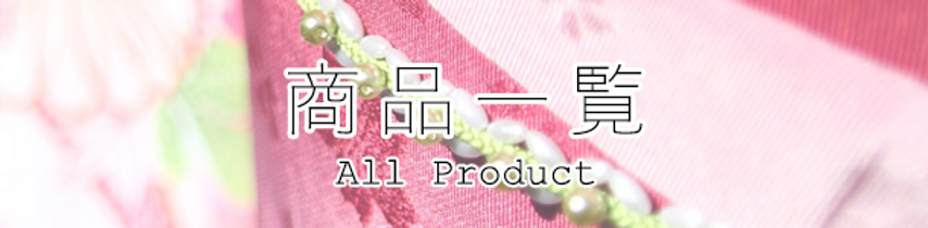 allproduct_bn.png