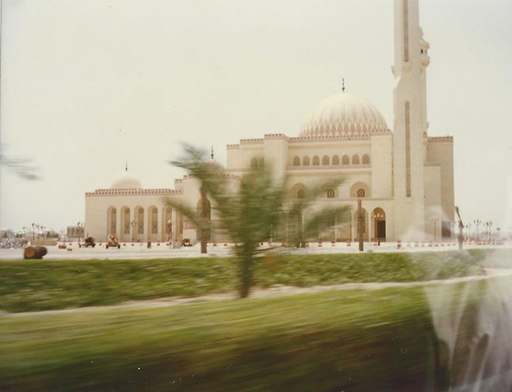 Saudi Arabia – My Visit