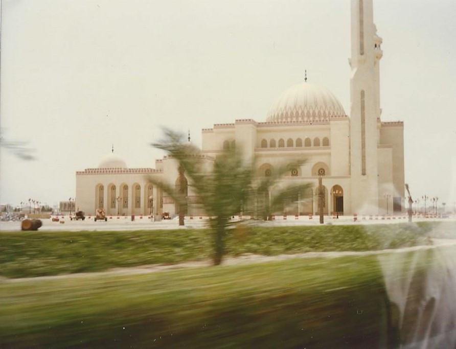 A Saudi Arabian mosque © Copyright 1987 Bryan W Foster