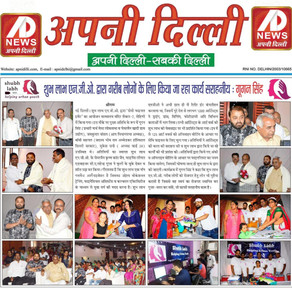 ShubhLabh NGO featured in Delhi Search Newspaper