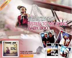 LISTEN TO MY SONG BABY BOO